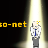 so-net光 キャッシュバック まとめ